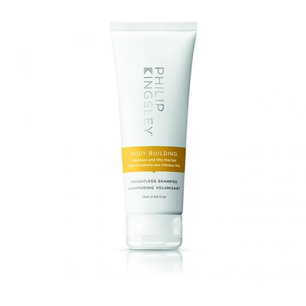 Body Building Weightless Shampoo -75ml
